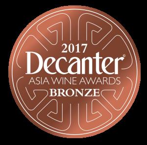 BronzeDecanter2017